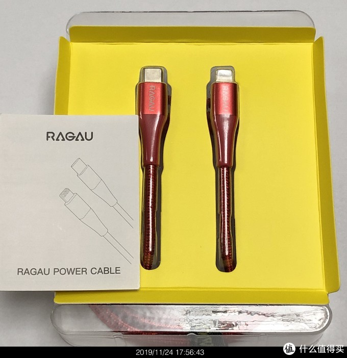 RAGAU C to L 拉车线开箱