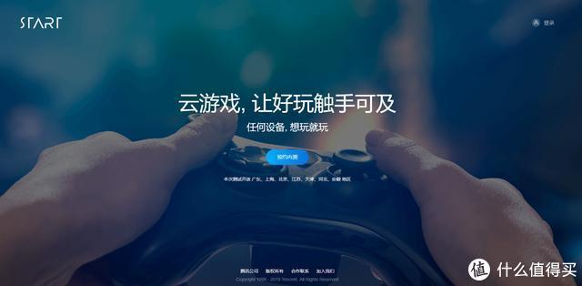各种花里胡哨,谷歌Stadia预告片上线,云游戏的体验如何?