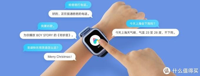 实时定位、足迹追踪:小米 开售 米兔儿童电话手表2S