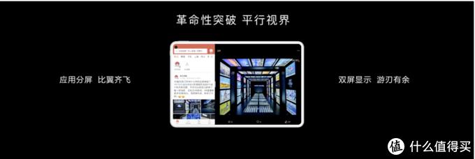 华为发布全新旗舰平板系列——MatePad Pro