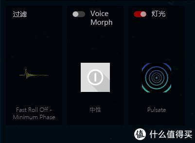 普通耳塞也能变电竞耳机,FPS神器创新G6外置声卡评测