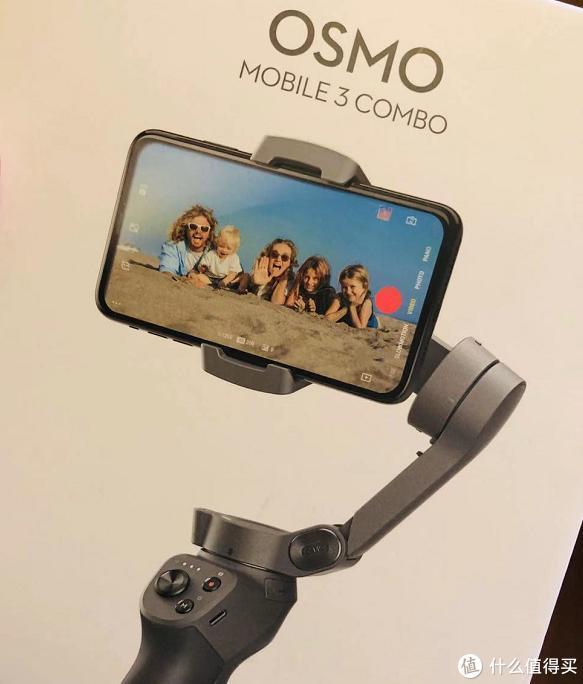 新手必备vlog神器 | DJI Osmo Mobile 3