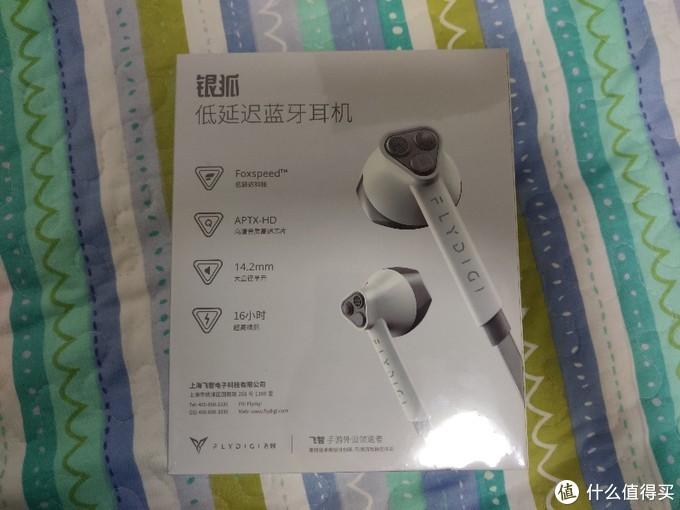 【首发】飞智银狐0.15S超低延迟游戏蓝牙耳机简评