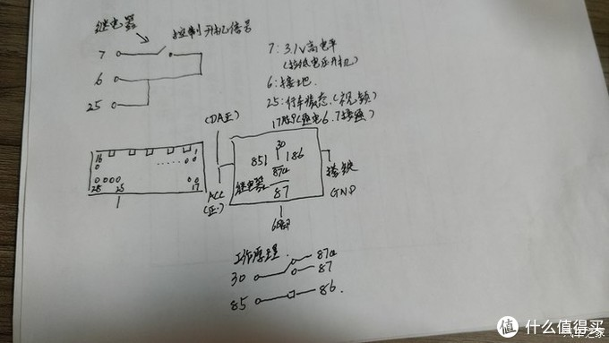 继电器工作原理
