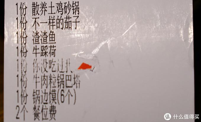 """武汉什么值得吃?热火朝天排队,甩开膀子吃嗨的""""夏氏砂锅"""""""