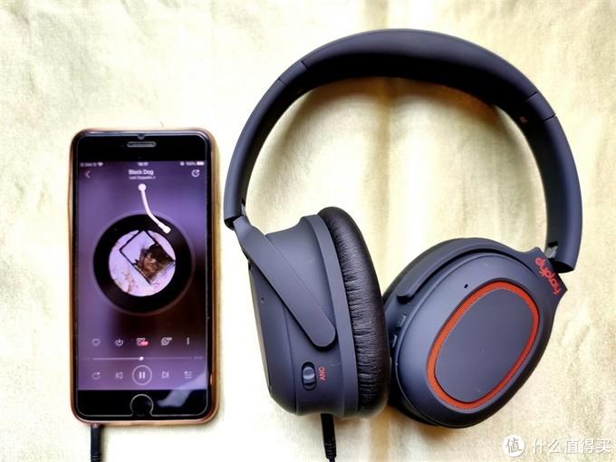 dyplay城市旅行者2.0头戴式蓝牙降噪耳机