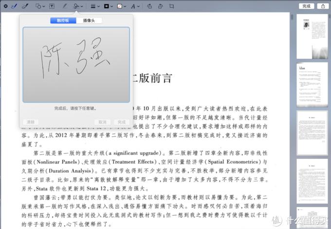 Mac上的这个软件看起来很鸡肋,其实很牛很强大