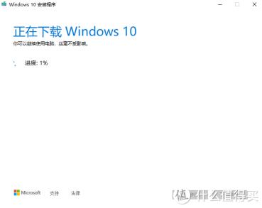 关于华为笔记本第三方deepin深度操作系统体验及windows安装