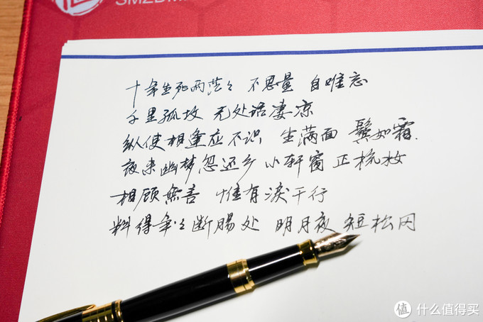 横评自用的六支钢笔,结论是能把字写好与否跟钢笔价格没太大关系