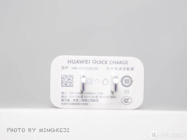 AMOLED+屏下指纹+4000mAh大电池,这样的千元机是你的菜吗?