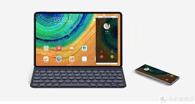 华为MatePad和iPad Pro谁更值入手?4点详尽解释告诉你!