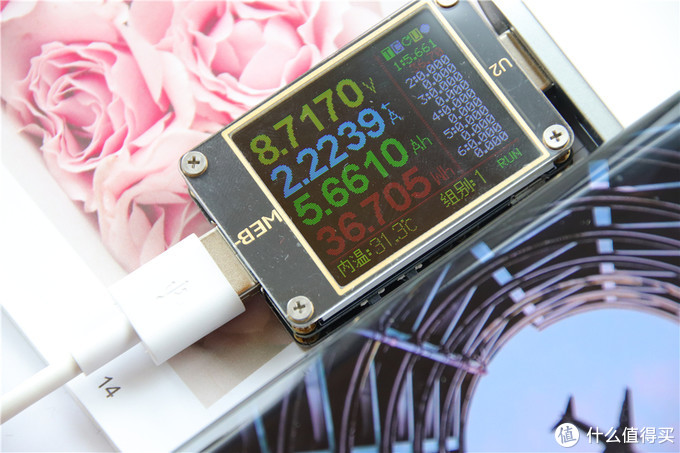 vivo手机用户福音:双向闪充帮你告别电量焦虑症