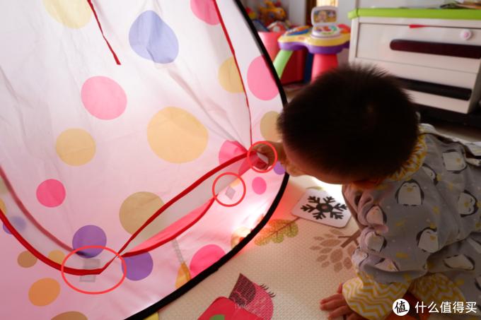 孩子的温馨小世界-澳乐儿童帐篷游戏屋分享