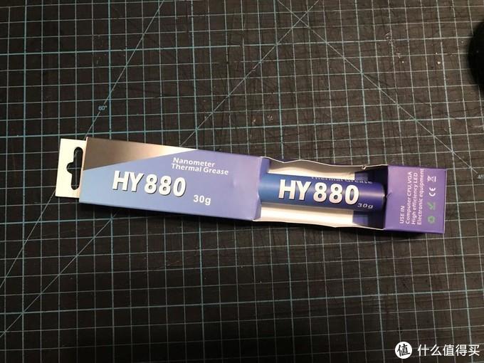 搜了一圈评论,蛮多人说HY880的还不错,买来尝试一下