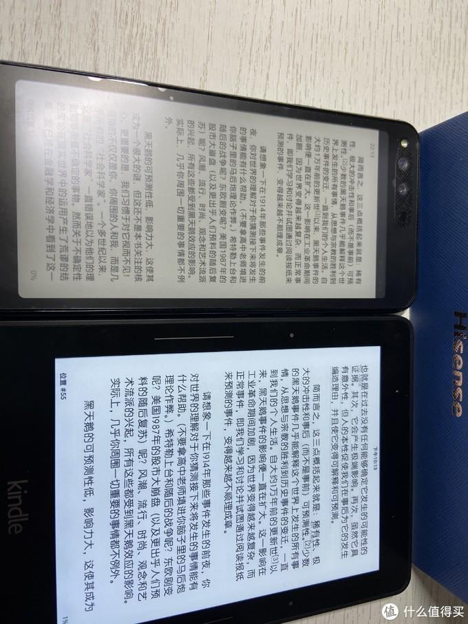 不务正业的海信新款墨水屏手机A6L测评