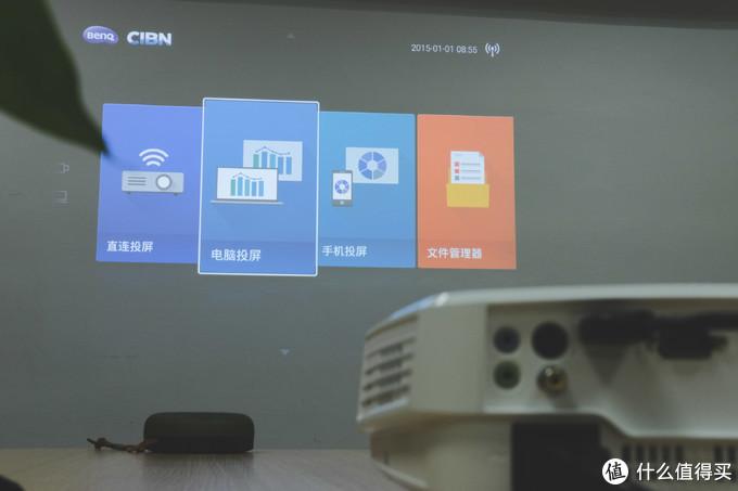 让办公投影更智能——明基E500无线办公投影简评
