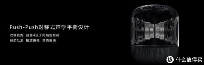 HiFi级智能音箱重洗牌? 华为联合帝瓦雷正式推出HUAWEI Sound X