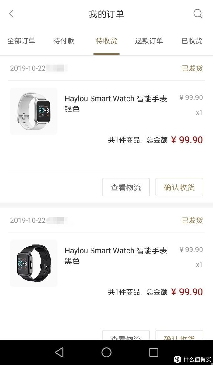 认清需求很重要!给老人买的Haylou智能手表