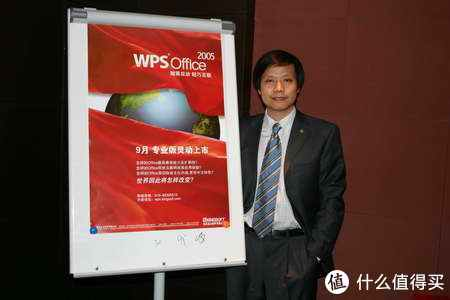 好用的WPS会员,我却没为它花过一分钱 | WPS会员免费获得攻略