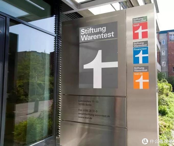 StiftungWarentest德国总部