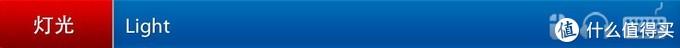 XPG SUMMONER召唤者 RGB 游戏键盘评测:炫酷外观