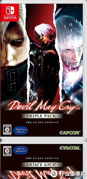 重返游戏:小脸嫩得能挤出水的但丁回来了 《鬼泣3》NS版2月20发售