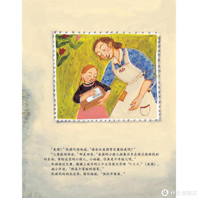 请查收:给孩子最好的感恩节礼物