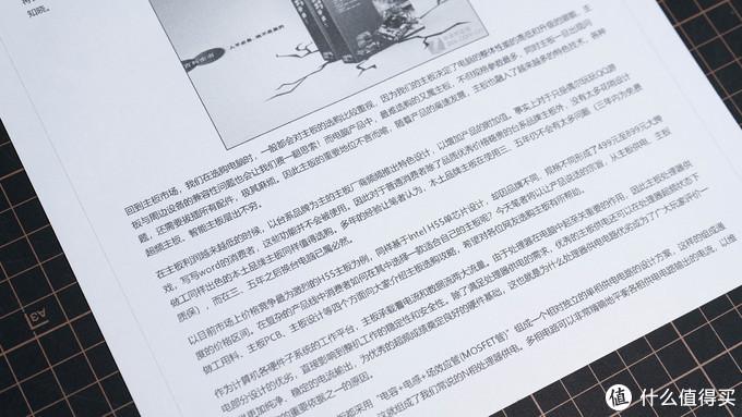 无线打印乐随享爱普生L3166墨仓式一体机体验