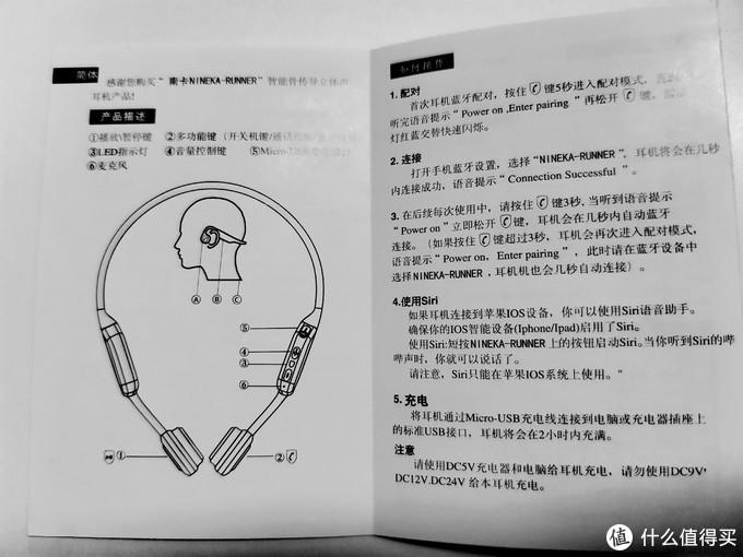 骨传导蓝牙耳机:黑科技新奇体验,蜜汁喜爱不能自拔!
