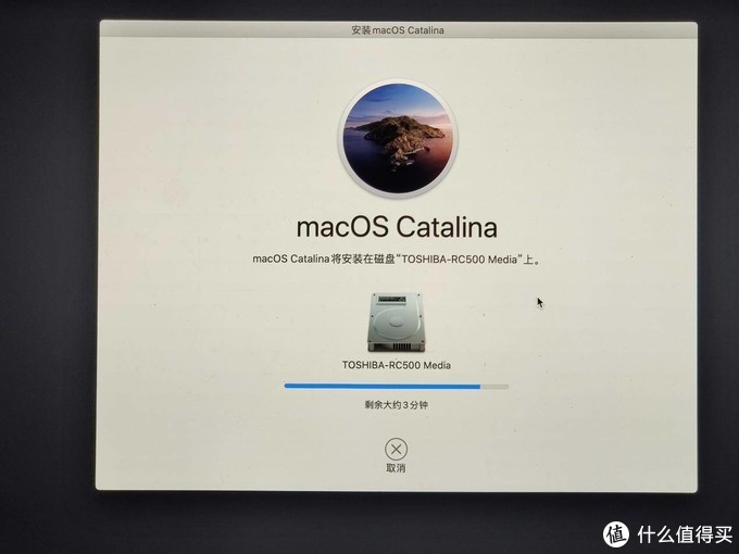 双十一刚买的东芝 RC500 NVMe固态硬盘曲线拯救系统崩溃MacBook奇遇记