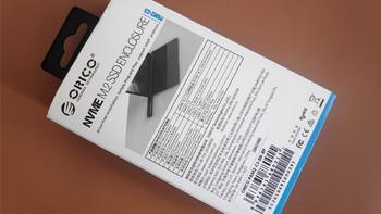 ORICO NVME M2 SSD硬盘盒怎么样使用评测(安装|传输速度)