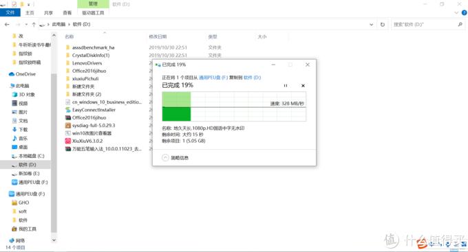 为了测试ORICO NVME M2 SSD硬盘盒的速度,笔者特意找到ORICO Msata SSD硬盘盒进行对比。两者都是USB3.1传输接口。先看下Msata SSD硬盘盒往电脑中传输数据速度约328M/秒。
