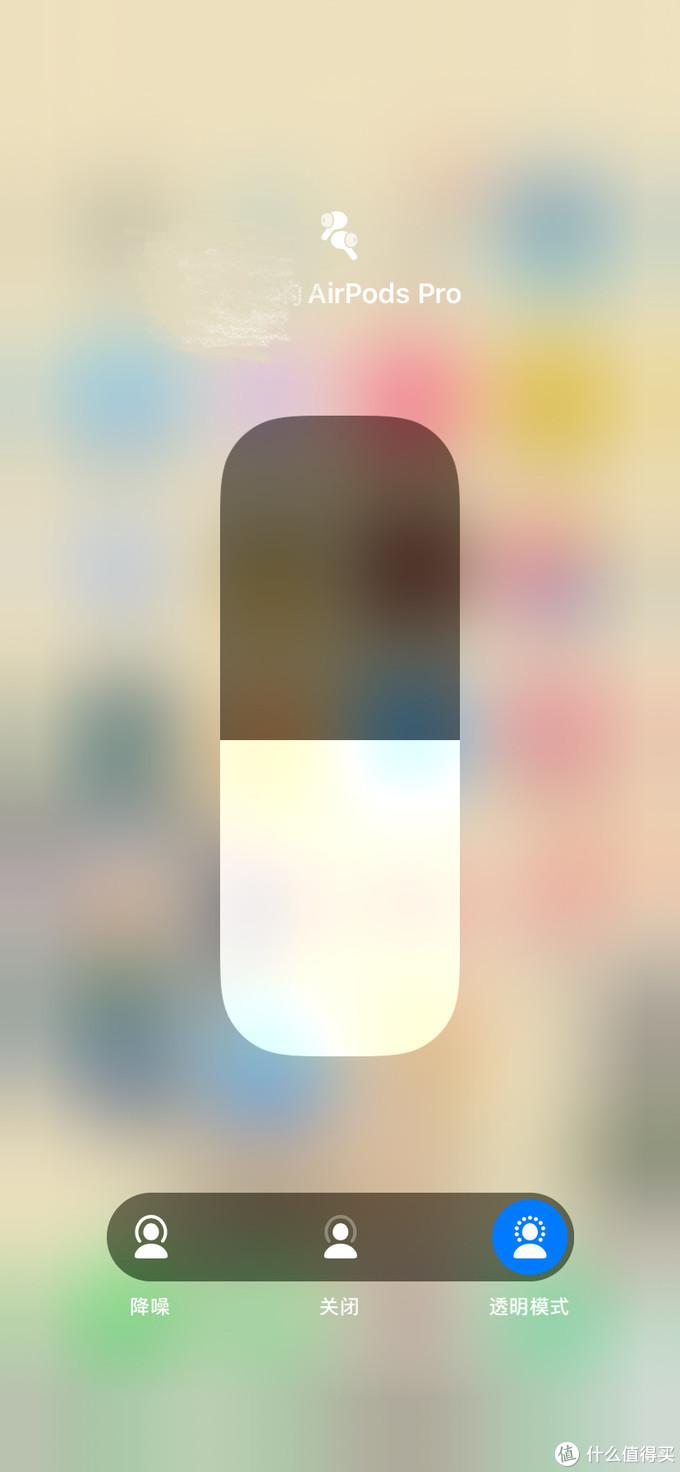 手机上的操控界面