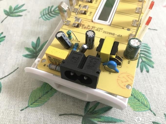 图书馆猿の飞狮 (Camelion) BC-1041 6槽充电套装简单拆