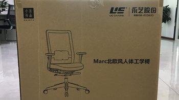 永艺工学椅怎么样千元人工椅推荐(安装|可调节扶手|仰靠)