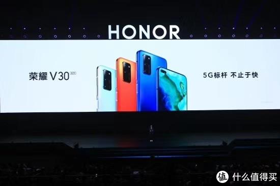荣耀V30全系标配5G,重要环节现场翻车,同系不同芯!