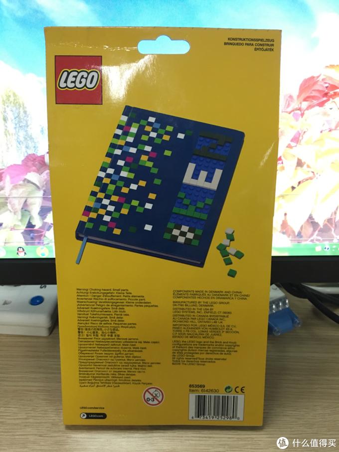 LEGO周边好物之853569 乐高笔记本开箱晒物