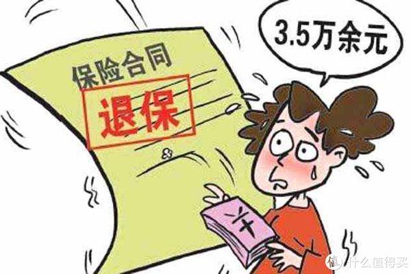 六旬老人被忽悠买保险,交20万才赔5万!家属:剩余15万呢?