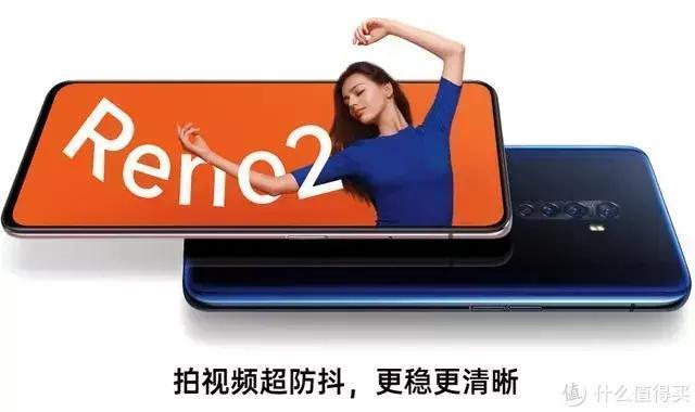 不玩概念,只看实力,OPPO Reno3系列产品5G体验值得期待