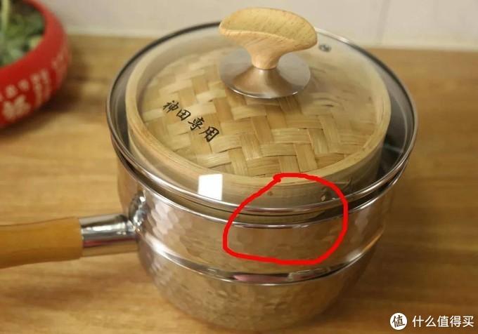亲测神田雪平锅(带蒸格),炖、煮、炸、焯、凉拌,方便好用