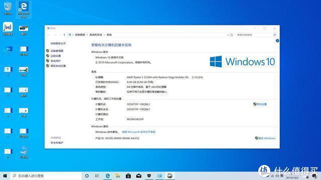 实操Linux装Windows系统,方便简单又有效