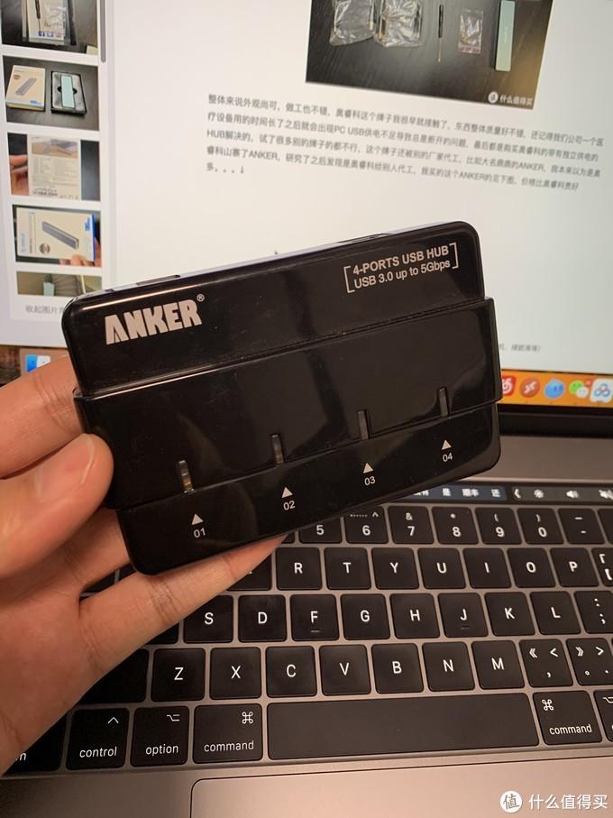 ANKER由奥睿科代工的HUB