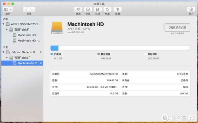 奥睿科(ORICO)NVMEType-c3.1移动硬盘盒开箱&组装测速