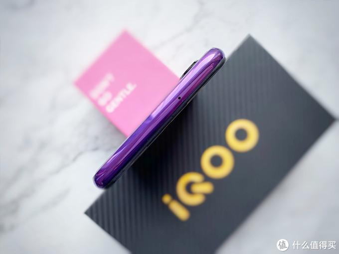 IQOO Neo 855版评测:抛除杂念,专注性能
