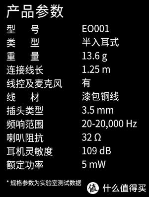 产品参数(官方图)