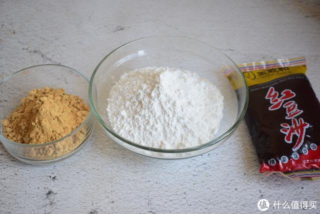 妈妈给孩子做点小零食,软糯香甜,保证吃一次就上瘾