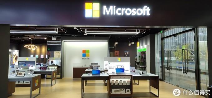 主楼右手边微软