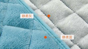 8H 沙发垫怎么样体验(尺寸 纤维层 材质 静电)