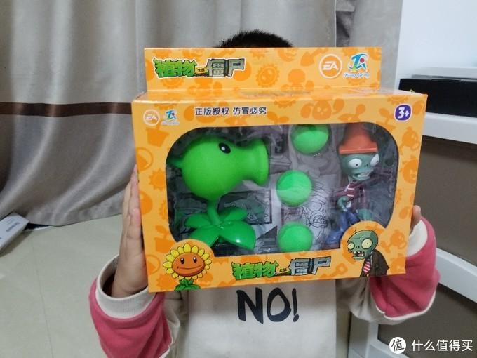 今年为娃买的最超值玩具,10块钱两套的植物大战僵尸