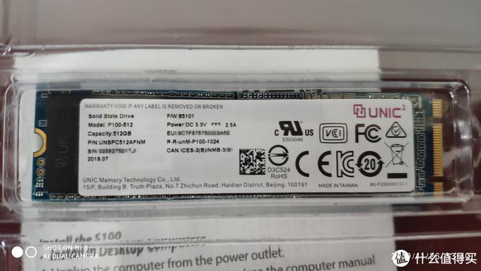 我买了299的紫光SSD,这么测评对不对?